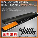【再入荷!】世界トップシェア!Glam Palm グランパーム ストレートアイロン GP201BL 海外対応