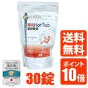 【30錠入り】薬用ホットタブ 重炭酸湯 Hot Tab 入浴剤