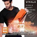 ブーストトレーニングシャツ VIVALA(ビバラ) メンズ用トレーニングウェア 発汗インナー Tシャツ ジム・スポーツ・ダイエットインナー ゆうパケット送料無料