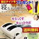【特別ギフト付】モミっくすキュッとラボ MCR4617C ア...