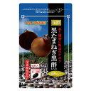 黒たまねぎ黒酢濃密ソフト [ケルセチンサプリメント/DMJえがお生活] 黒酢 ポリフェノール (カプセルタイプ) 日本製 31日分