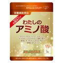 DMJえがお生活 わたしのアミノ酸 62粒入 31日分 送料無料 日本製 アミノ酸 サプリ BCAA バ