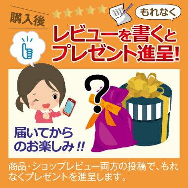 酵母サプリ「すこやか酵母」4袋【送料無料】酵母...の紹介画像2
