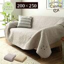 【お取り寄せ】イケヒコ・コーポレーション 寝具 マルチ カバー 綿 100% 洗える ギフト イブル グレー 約200×250cm 9845554