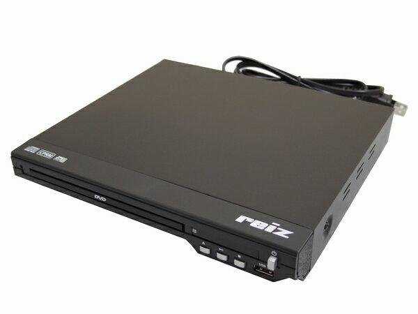 【在庫あり】reiz(レイズ)コンパクトサイズDVD/CDプレーヤー 据置型 再生専用 簡単操作|RV-SW100