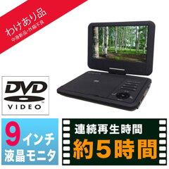 DV-PT900