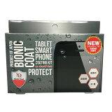【在庫あり】SDS PRODUCTS JAPAN スーパーコーティング SDSバイオニックコート スマートフォン液晶画面保護剤|