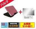 【台数限定】バルク(箱なし)未使用品・新品 Wizz(ウィズ) 10.1インチ ポータブルDVD