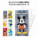 キャラクターマルチケース  400個単位で送料無料(北海道・沖縄・離島・個人様宅は別途)