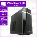 【Windows10 Pro 64bit 新品 デスクトップパソコン 8GB Core i5】 パソコン デスクトップ 新品 スタンダードタイプ【商品番号 AT-LAS 5(アトラス5) Win10Pro64bit】【BTOパソコン】【RCP】【0824楽天カード分割】