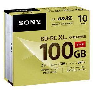 SONYBD-REXL1-2��®10�祹��ॱ����(10BNE3VCPS2)
