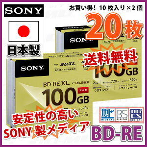 SONYBD-REXL1-2��®20��(10��×2��)����ॱ����(10BNE3VCPS22�ĥ��å�)