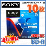 �ڵ�Ͽ��ǥ����ۡ�����̵����SONY BD-R �ǡ������ǥ�����ϥ��ӥ����Ͽ���б� 25GB 1-4��® 10�祹��ॱ���� �磻�ɥۥ磻�ȥ졼�٥� (10BNR1VDPS4)��RCP�ۡ�10P27May16��