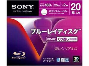 SONY_SONY�����֤�Ͽ����BD-RE1-2��®25GB(��)����ॱ����20��ѥå�(20BNE1VDPS2)