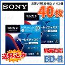 【記録メディア】【40枚=20枚スリムケース×2個】 【送料込み】 SONY BD-R データ&デジタルハイビジョン録画対応 25GB 1-4倍速 40枚(20...