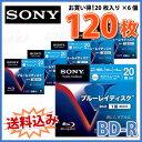 【記録メディア】【120枚=20枚スリムケース×6個】 【送料込み】 SONY BD-R データ&デジタルハイビジョン録画対応 25GB 1-4倍速 120枚(...