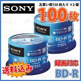 �ڵ�Ͽ��ǥ����ۡ��������ߡۡ�100��=50�祹�ԥ�ɥ��2�ġۡڿ͵����������в��桪�� SONY BD-R �ǡ������ǥ�����ϥ��ӥ����Ͽ���б� 25GB 1-4��® 100��(50���2��)���ԥ�ɥ륱���� �磻�ɥۥ磻�ȥ졼�٥� (50BNR1VGPP4��2�ĥ��å�) ��RCP�ۡ�10P27May16��