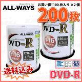 �ڵ�Ͽ��ǥ����� ��200��=100�祹�ԥ�ɥ륱������2�ġ� ���������ߡ� ALL-WAYS DVD-R �ǡ�����Ͽ���� CPRM�б� 4.7GB 1-16��® 200��(100���2��)���ԥ�ɥ륱���� (ACPR16X100PW 2�ĥ��å�)��RCP��