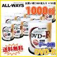 【記録メディア】【送料無料】【1000枚=100枚スピンドル×10個】 ALL-WAYS DVD-R データ用 4.7GB 1-16倍速 1000枚(100枚×10個)スピンドルケース ワイドホワイトレーベル (ALDR47-16X100PW 10個セット) 【RCP】【10P27May16】