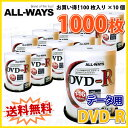 �ڵ�Ͽ��ǥ����ۡ�����̵���ۡ�1000��=100�祹�ԥ�ɥ��10�ġ� ALL-WAYS DVD-R �ǡ����� 4.7GB 1-16��® 1000��(100���10��)���ԥ�ɥ륱...
