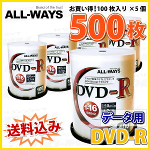 DVD-R1-16倍速100枚スピンドル(ALDR47-16X100PW)