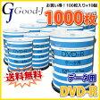 【記録メディア】 【1000枚=100枚スピンドルケース×10個】 【送料無料】 Good-J DVD-R データ用 4.7GB 1-16倍速 1000枚(100枚×10個)スピンドルケース (GJD47-16X100PW 10個セット)【RCP】【10P27May16】