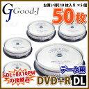 【記録メディア】【50枚=10枚スピンドルケース×5個】 Good-J DVD+R DL データ用 8.5GB 2.4-8倍速 50枚(10枚×5個)スピンドルケース (GJD..