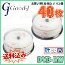 【記録メディア】【40枚=20枚スピンドルケース×2個】 【送料込み】 Good-J DVD-RW データ&録画用 CPRM対応 4.7GB 1-2倍速 40枚(20枚×2..
