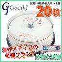 【記録メディア】 Good-J DVD-RW データ&録画用 CPRM対応 4.7GB 1-2倍速 20枚スピンドルケース (GJRW47-2X20PW)【RCP】