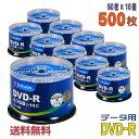MITSUBISHI Verbatim(バーベイタム) DVD-R データ用 4.7GB 1-16倍速 ワイドホワイトレーベル  (DHR47JP50V4 10個セット)  ◎