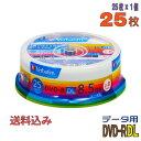 MITSUBISHI Verbatim(バーベイタム) DVD-R DL データ用 8.5GB 2-8倍速 ワイドホワイトレーベル 25枚スピンドルケース (DHR85HP25V1)   ◎