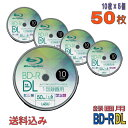 Lazos(ラソス) BD-R DL データ&デジタルハイビジョン録画用 50GB 1-6倍速 ワイドホワイトレーベル スピンドルケース (L-BDL10P 5個セット)  ◎