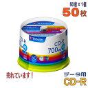 記録メディア  MITSUBISHI Verbatim(バーベイタム) CD-R データ用 700MB 1-48倍速 ワイドホワイトレーベル 50枚スピンドルケース (SR80FP50V1)  RCP  ◎