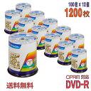 Verbatim(バーベイタム) DVD-R データ&録画用 CPRM対応 4.7GB 1-16倍速 ワイドホワイトレーベル  (VHR12JP100V4 12個セット)   ◎