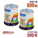 MITSUBISHI Verbatim(バーベイタム) DVD-R データ&録画用 CPRM対応 4.7GB 1-16倍速 ワイドホワイトレーベル  (VHR12JP100V4 2個セット)  ◎