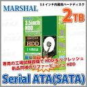 HDD 内蔵 3.5インチ SATA 2TB 7200rpm