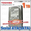 【HDD 内蔵 3.5インチ SATA 1TB 7200rpm】 TOSHIBA(東芝) Serial ATA 内蔵用ハードディスク 3.5インチ 1TB (DT01ACA100)【RCP】