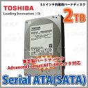 【HDD 内蔵 3.5インチ SATA 2TB 7200rpm】 TOSHIBA(東芝) Serial ATA 内蔵用ハードディスク 3.5インチ 2TB (D...
