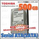【HDD 内蔵 3.5インチ SATA 500GB 7200rpm】 TOSHIBA(東芝) Serial ATA 内蔵用ハードディスク 3.5インチ 500GB (DT01ACA050)【RCP】