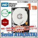 【HDD 内蔵 3.5インチ SATA 1TB IntelliPower】 Western Digital(ウエスタン デジタル) Serial ATA 内蔵用ハードディスク 3.5インチ 1TB WD Red(WD10EFRX)【RCP】