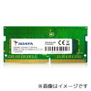【ネコポス対応 1個まで】A-DATA Technology 260pin DDR4-2133 SDRAM S.O.DIMM PC4-17000 4GB (AD...