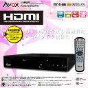 AVOX(アボックス) ADS-590SHK CPRM対応DVDプレーヤー HDMIケーブル付属 (ADS-590SHK) 【RCP】