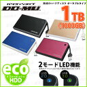 【外付けハードディスク】【USB3.0 1TB】 DO-MU...