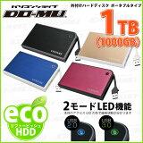 �ڳ��դ��ϡ��ɥǥ������ۡ�USB3.0 1TB�� DO-MU���ꥸ�ʥ� Eco Portable USB3.0 1TB (BTOHD-EcoPortable_R10-01) ������̵���ۡ�RCP��