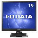 【新品 パソコン モニター 19インチ スクエア】 IO DATA(アイ・オー・データ) 19インチ ADS 液晶モニター (LCD-AD192SEDB) 【送...