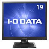 【新品 パソコン モニター 19インチ スクエア】 IO DATA(アイ・オー・データ) 19インチ ADS 液晶モニター (LCD-AD192SEDB) 【送料無料】【液晶ディスプレイ】【RCP】