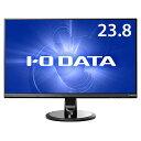【立春SALE】【新品 パソコン モニター 23.8インチ ワイド HDMI端子】 IO DATA(アイ・オー・データ) 23.8インチ ADS 液晶モニター (LCD-MF245XDB) 【液晶ディスプレイ】【RCP】