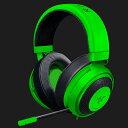Razer Kraken Pro V2 Green Oval...