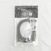 変換名人 極細USBケーブル Aオス-Bオス 3m (USB2A-B/CA300) 【RCP】