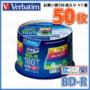 �ڥ֥롼�쥤�ǥ������� MITSUBISHI Verbatim(�С��٥�����) BD-R �ǡ������ǥ�����ϥ��ӥ����Ͽ���� 25GB 1-6��® �磻�ɥۥ磻�ȥ졼�٥� 50�祹�ԥ�ɥ륱���� (VBR130RP50V4) ���������ߢ����졦Υ�������� ��RCP�ۡ�